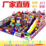 北京新款淘气堡儿童乐园设备地产  引流定制
