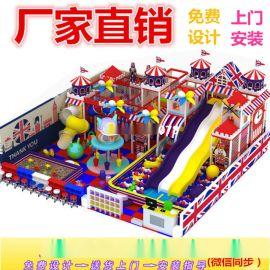 北京新款淘气堡儿童乐园设备地产招商引流定制
