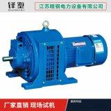 江蘇廠家直銷YCT系列電磁調速電機電動機