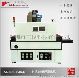 LEDUV固化机来样隧道式烤炉