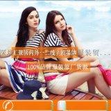杭州太平鳥休閒品牌女裝市場