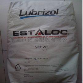 LP 9255 热塑性聚氨酯TPU 无卤阻燃