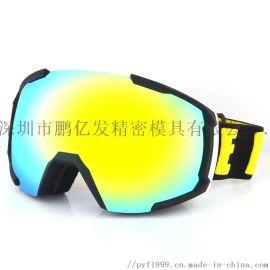 滑雪镜双层防雾防风防尘新款滑雪眼镜厂家