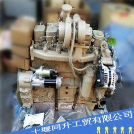 康明斯QSB5.9-G3发电机组发机总成