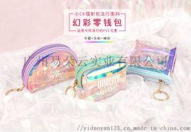 幻彩英文零钱包半圆零钱包可爱卡通手拿式零钱包