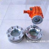 带冲洗装置视镜NB/T21619-2011-W视镜