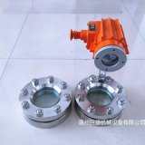 帶沖洗裝置視鏡NB/T21619-2011-W視鏡