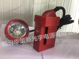 光宇劲贝LED锂电池KL5LM(C)本安型矿灯