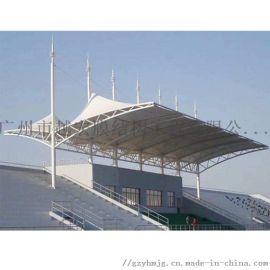 广州膜结构厂家全国供应遮阳蓬雨棚, 膜结构顶棚
