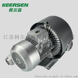 4KW高压鼓风机