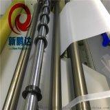耐氢 酸保护膜(OGS制程, 二次强化, 单面减薄)