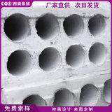 貴州磷石膏砌塊|建築石膏砌塊|石膏空心砌塊廠家