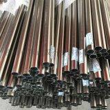 201不锈钢小口径管,201小口径不锈钢管厂