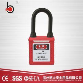 6MM绝缘防尘工业安全挂锁BD-G11DP