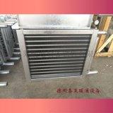 制药厂空气冷却器,热交换器,空调表冷器