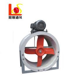 FT30-C式玻璃钢轴流风机 电机外置防腐风机