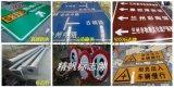 甘肃 道路标志牌 景区标志牌 加工