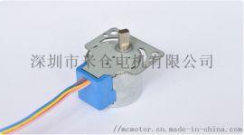 廠家直供家用空調抽溼機擺葉導風24BYJ48步進減速速電機
