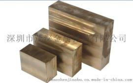 QAL9-4铝青铜板 耐磨铝青铜棒 铝青铜管