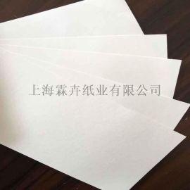 40克单光白牛皮纸 50克进口单光白牛皮纸