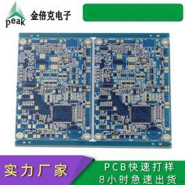 深圳线路板厂家供应PCB线路板 多层线路板快速打样