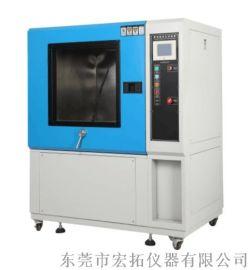 砂尘试验机HT-SC500-IP5