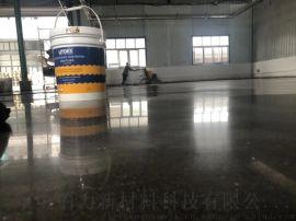 机械加工车间地坪  推荐使用密封混凝土固化剂