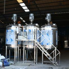 不锈钢立式搅拌罐 化工液体搅拌罐 液洗搅拌罐图片