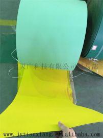 纺纱机  高速橡胶传动带