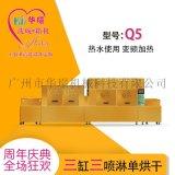 广州公司小型超声波洗碗机