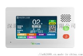 忻州医护分机 忻州MP3采播广播医护终端