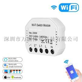 WiFi智能开关,通断器,远程控制,Alexa