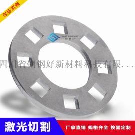 激光切割异型管 激光打孔 折弯不锈钢定制管