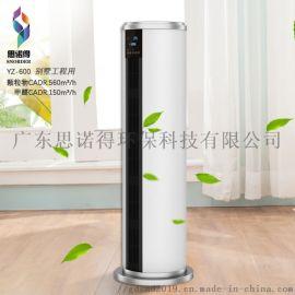家用空气净化器oem 广东空气净化器oem厂家