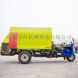 饲养场喂料三轮车 专用饲料撒料车 两立方撒料车
