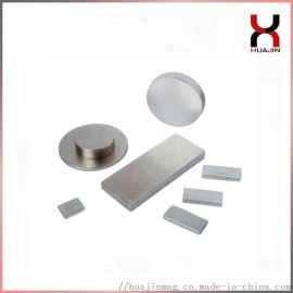 厂家热销钕铁硼强力圆形磁铁 强磁磁铁片 磁铁定做