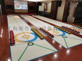 上海出租旱地冰壺球,陸地冰球,團建遊戲冰壺球租賃