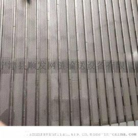 厂定制304不锈钢冲孔链板