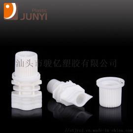 8.6mm双卡PE调味洗涤用品化妆品塑料袋吸嘴盖
