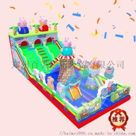 新款佩奇猪城堡,儿童充气滑梯蹦蹦床广场经营好