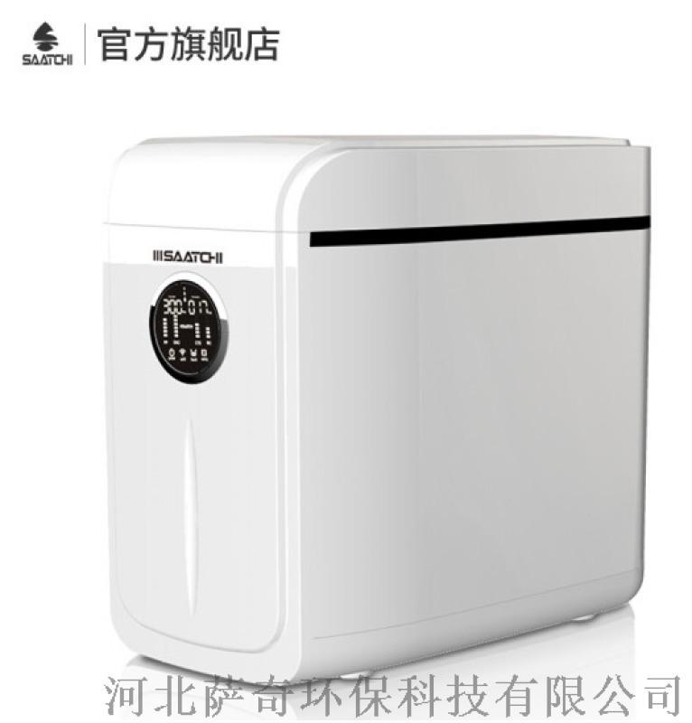 萨奇家用净水器 智能物联家用直饮机