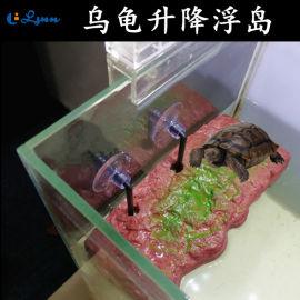 寵物龜用品 烏龜曬背臺水龜自動升降活動浮島