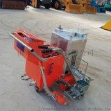 山东路面划线机厂家 热熔划线机 塑胶跑道划线机
