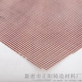 鋼水過濾片 中小型鑄鋼件 淨化鋼水不夾渣 固液分離