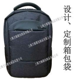 2020展会礼品双肩包定制广告电脑包定制上海方振箱包
