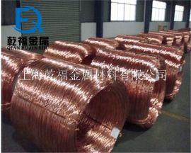 CuMn3供应青铜合金CuMn3
