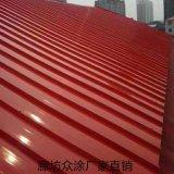 苏州防腐彩钢翻新漆物美价廉
