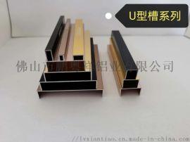 铝合金装饰线条护角铝材装饰线条效果图