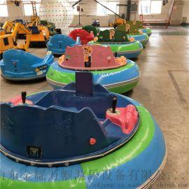 多种款式电动碰碰车 儿童游乐项目