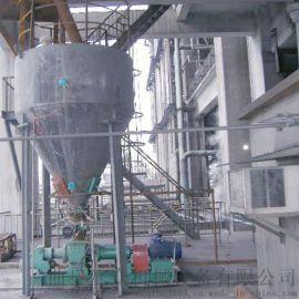 集装箱中转气力吸灰机 金属输送带 六九重工 正压稀
